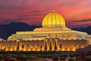 Muscat-Oman.jpg.image.750.563.low